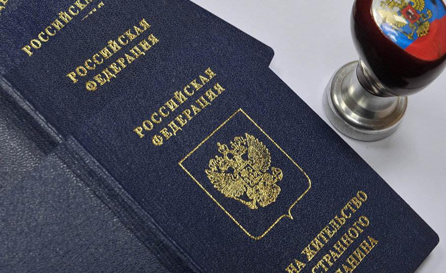 Как сделать украинское гражданство 925