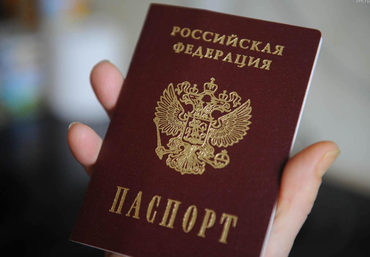 Какие изменения упрощенное гражданство рф для узбекистана в 2021