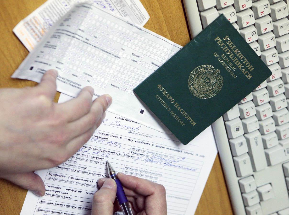 Получение гражданства РФ по браку - Народный СоветникЪ 82