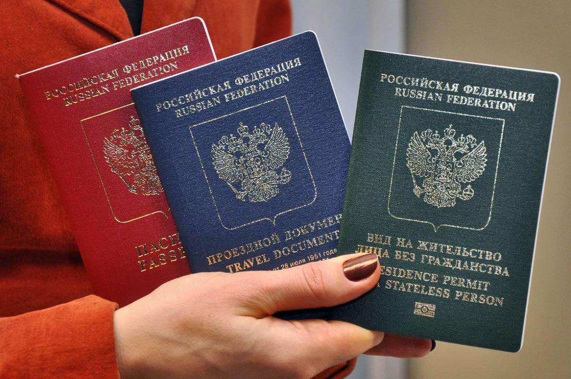 Гражданство рф для белорусов схема