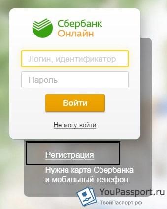 Как получить загранпаспорт в Украине — пошаговая инструкция