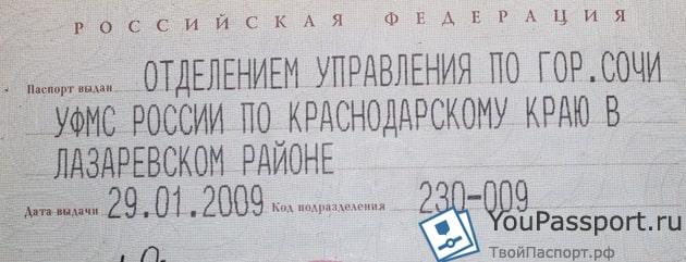 сборка модов на скайрим special edition