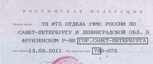 В нижнем паспортный стол советского района, телочки в экстазе от моего хуя