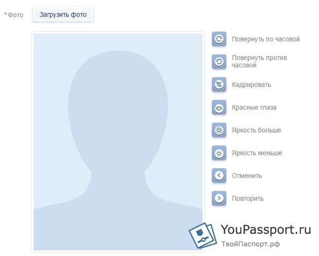 Что делать если украли паспорт - куда обращаться и как восстановить украденный паспорт
