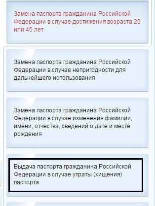 Паспорт россии серия паспорта