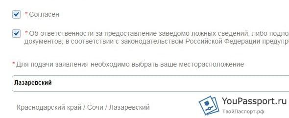 Замена паспорта РФ при порче - что делать, если постирали или порвали паспорт и теперь нужно заменить испорченный документ