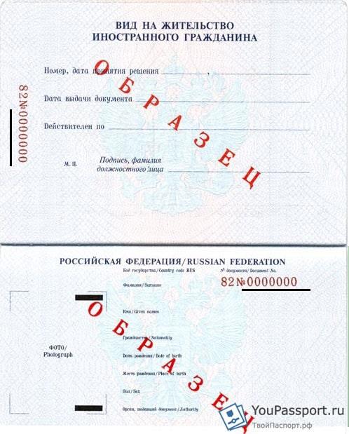 Паспорт по серии и номеру