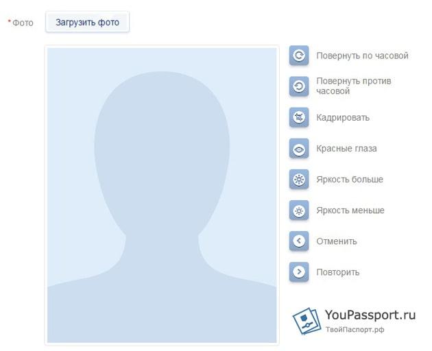 Как сделать загранник паспорт