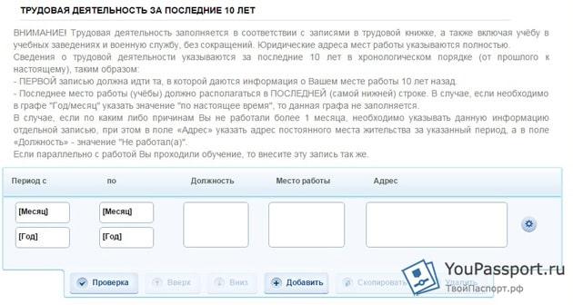 Приказ Министерства образования и науки РФ от N 1897