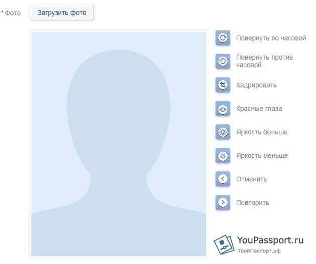Замена паспорта в 20 лет - как поменять и какие документы (заявление, госпошлина) нужны для смены паспорта в 20 лет