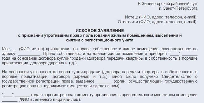 Медицинская книжка в Красноармейске официально юао