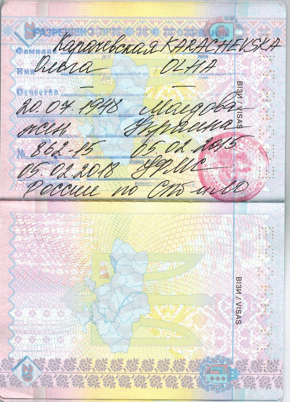 Несовершеннолетние граждане армении с рвп имеют право на страховой полис